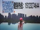 九龙坡区凯健国际健康会春风与湖恒温游泳馆