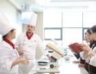 厦门暑期西点培训 厦门暑期烘焙课程