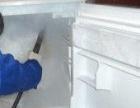 专业设备清洗家用电器,脉冲微电脑冲洗地热管道