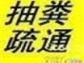 临平利民家政公司,钟点工.管道疏通