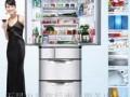 吴江惠而浦冰箱官方网站全市统一维修售后服务咨询电话欢迎您!