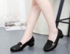 亨鑫女鞋 诚邀加盟