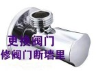 杭州专业安装卫浴洁具浴室柜浴霸龙头花洒淋浴房面盆