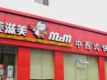 中式快餐加盟店/快餐加盟连锁品牌