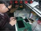 智能手机维修班 湖北万通职业培训学校