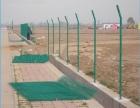 用做防护墙的公路护栏网有哪些样式?售价?如何安装? 查看