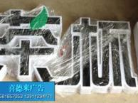 北京广告灯箱发光字标识牌门头招牌喷绘围挡