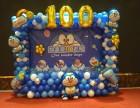 在武汉做一场十岁儿童生日派对需要多少钱