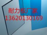 广东耐力板厂家,湖蓝耐力板,耐力板雨棚,2mmpc耐力板
