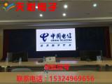 河北省天彩电子小间距LED显示屏电子元器件市场前景广阔