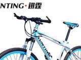 永久山地车自行车26寸21速24速变速山地自行车男学生公路越野单车 促销价