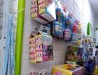 转让 玩具店 24平米 在幼儿园附近有固定的会员