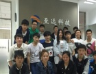 北京PHP培训PHP技能培训-北京至远科技