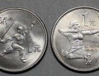 大连收藏邮票年册 建行猴年纪念币价格 回收袁大头熊猫币