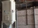 供应环保除尘设备 脉冲布袋除尘器生产厂家