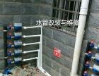 自来水管阀门消防安装与维修