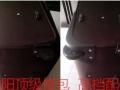 品牌包包维修、高档皮包修理、皮包美容、拉杆箱修理