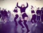 烟台莱山区零基础舞蹈培训 大学古典舞培训班 万象城爵士舞蹈班