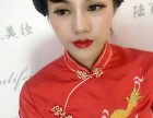 陆丽妃美妆美容美甲纹绣培训学校