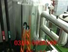 承德铁皮设备罐体保温施工图片施工案例
