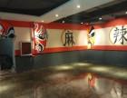 太原墙绘 火锅饭店墙绘 川味风格饭店墙绘 重庆火锅壁画 墙绘