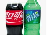饮水机 茶叶 冰箱 冰柜定制批发配送