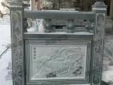 惠安石雕栏杆厂家 青石石雕栏杆定制