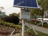 山西煤场用自动雨量监测站 腾宇电子制造