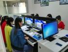 银川办公自动化培训高级班 高级商务秘书班培训