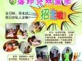 海印贤林国学馆让孩子的教育少走弯路
