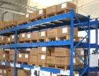 毛嘴貨架廠家直接發貨超市貨架-收銀臺-重型倉儲貨架展示柜柜臺