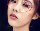【韩美匠化妆造型】伯爵全球旅拍化妆总监亲自授课