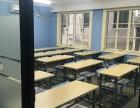 上海徐汇卢湾 辅导班教室出租 兴趣班考试场地