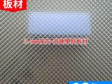 隔板专用塑料pc棱晶板 蓝色pc棱晶板