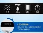 安装 维修 各种品牌净水器 油烟机 燃气灶