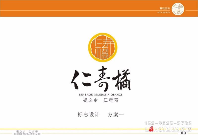 成都品牌策划公司品牌命名的方法 四川农产品品牌命名商标起名