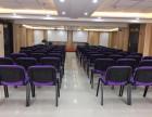 泰州海陵区多功能会议室出租/泰州租会议室哪里便宜?
