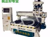 厂家直供四工序开料机 定制家具开料机 济南智华板式家具生产线