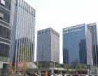 金融街长安中心93平7000元 随时看房