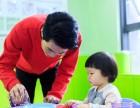 重庆亲亲袋鼠重庆育儿重庆早教中心
