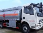 转让 油罐车东风厂家直销常年出售油罐车加油车