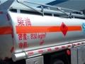 长期出售各种不上户加油车二手油罐车价格实惠欢迎来电咨询