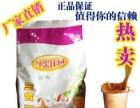 食堂专用果汁原料批发,餐饮饮品酸梅粉冰淇淋粉济南厂