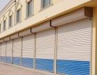 天津市各区安装各种卷帘门厂家 卷帘门报价