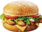 天津堡美味炸鸡汉堡加盟费多少钱 怎么加盟堡美味