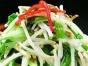 【南京美味达】承接各类会议、团队、学校、企事业等团