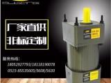 OPG欧邦微小型60w阻尼电机5RK60可逆式齿轮减速机厂供