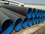 内喷环氧粉末防腐钢管A广德内喷环氧粉末防腐钢管厂家