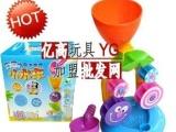 华联沙水车 洗澡玩具 益智玩具 新颖沙水