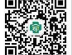 莆田市肿瘤医院体检中心消化道检查具体内容